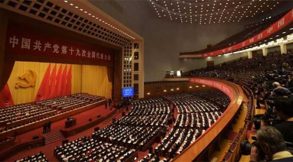 Πόσο κομμουνιστική είναι η Κίνα;