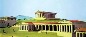 Η ασφάλιση στην αρχαία Ελλάδα