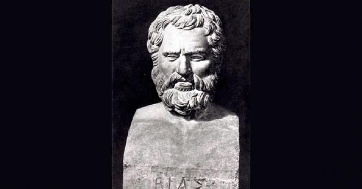 Βιας Ο Πριηνέυς (625-540 Π.Χ.)