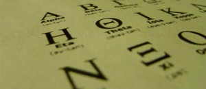 Το μεγαλείο της Ελληνικής γλώσσας