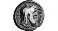 Ευκλείδης ο Μεγαρέας (450-380 Π.Χ.)