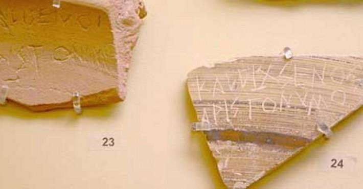 Καλλίξενος (403 Π.Χ.)