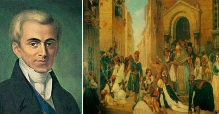 27η Σεπτεμβρίου 1831 Η Αποφράς Ημέρα του Ελληνικού Έθνους