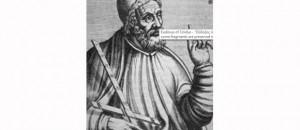 Έυδοξος ο Κνίδιος (404-335 Π.Χ.)