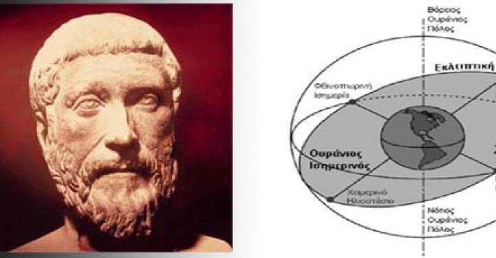 Μέτων ο Αθηναίος