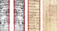 Αρχαιοελληνικό κείμενο στην πίσω πλευρά καμένων από τον Βεζούβιο παπύρων