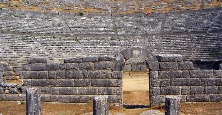 Κατάλογος Ελληνικών Θεάτρων (ΙΙ)